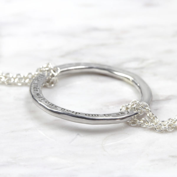 Personalised Bracelet Double Chained Personalised Washer Bracelet Silvery Jewellery