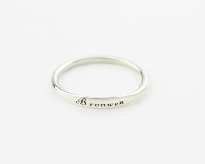 Engraved IDENTITY band priced per ring