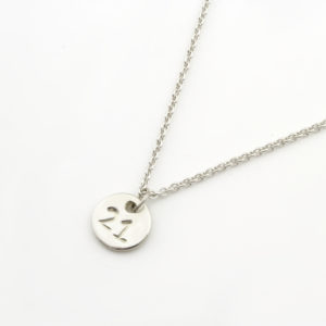 Number Coin Necklace