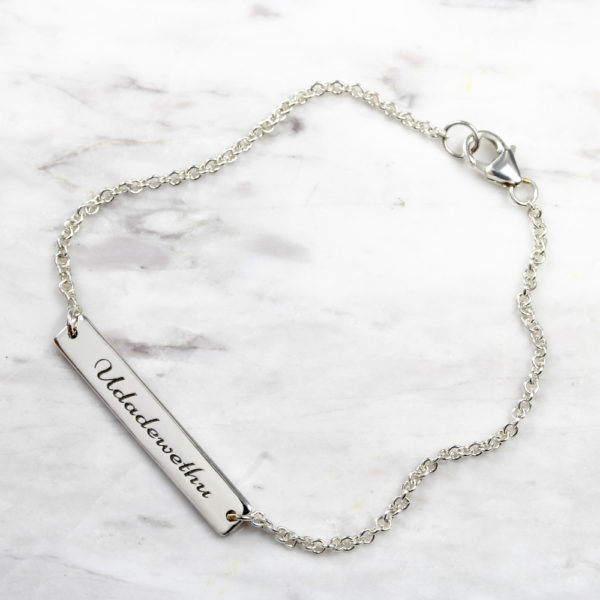Personalised Bracelet Wide Bar Identity Bracelet Silvery Jewellery.